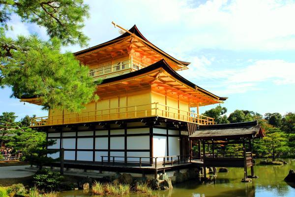 Kinkakuji - Golden Pavilion in Kyoto